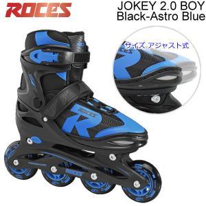 ROCES 子供用 インラインスケート  JOKEY BOY 2.0  Black-Astro Blue  ロチェス  ジュニア・キッズ  ローラースケート|websports