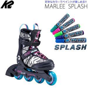 K2 ケーツー ジュニア インライン  2020 Marlee Splash  カラーペン付  I200200201  インライン単品  日本正規品 保証書あり  マーリースプラッシュ|websports