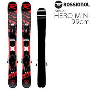 ロシニョール スキーボード  2020 HERO MINI 99cm + LOOK Xpress 10  解放式ビンディング付  rossignol 19-20 ファンスキー ミニスキー