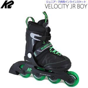 K2 ケーツー ジュニア インライン 2020  VELOCITY JR BOY  限定カラー  ブラック×グリーン  男の子向け 日本正規品 保証書あり 子供用 ベロシティージュニア|websports