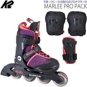 K2 ケーツー ジュニア インライン 2020  Marlee Pro Pack  限定カラー  パープル×ピンク  3点プロテクター付  男の子向け 日本正規品 保証書あり 子供用|websports