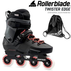 ローラーブレード インライン 2020 TWISTER EDGE Black-Warm Red  07061100R08  男性用  ツイスターエッジ メンズ ROLLERBLADE|websports