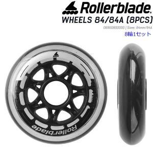 ROLLERBLADE インライン用 スペアウィール WHEELS 84mm 84A  8輪入り  06950800000  4輪仕様インライン両足分 インラインスケート ローラーブレード 【C1】|websports