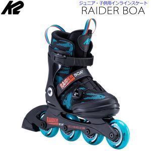 K2 ケーツー ジュニア インライン 2020  RAIDER BOA  ブルーカモ  ボアシステム搭載  I200200301  男の子向け 日本正規品 保証書あり 子供用 レイダーボア|websports