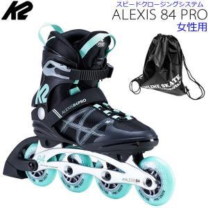 インラインスケート K2 ケーツー  2020  ALEXIS 84 PRO  女性用  I200201401  フィットネス  レディース  日本正規品  保証書あり|websports