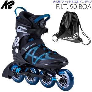 インラインスケート K2 ケーツー  2020  F.I.T. 90 BOA  男性用  I200201701  ボアシステム搭載  フィットネス  日本正規品  保証書あり|websports