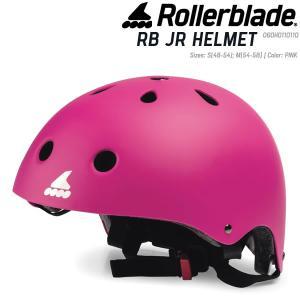 ローラーブレード インライン ジュニア ヘルメット  2020 RB JR HELMET  ピンク  子供用 060H0110110  ROLLERBLADE|websports