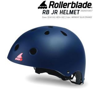ローラーブレード インライン ジュニア ヘルメット  2020 RB JR HELMET  ミッドナイトブルー×オレンジ  子供用 060H0110847  ROLLERBLADE|websports