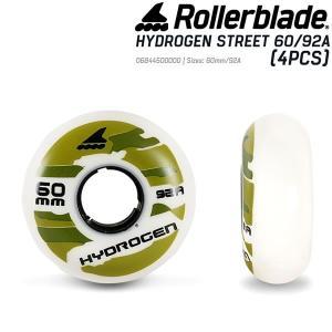 ROLLERBLADE インライン用 スペアウィール  HYDROGEN STREET  60mm 92A  ホワイト  4輪入り  06844500000  4輪仕様インライン片足分 ローラーブレード|websports
