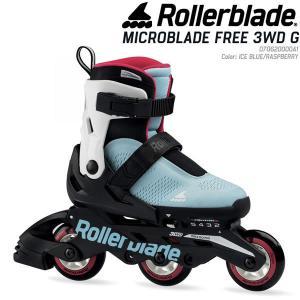 ローラーブレード ジュニア インライン 2020  MICROBLADE FREE 3WD G  Ice Blue-Raspberry  070620000A1  ROLLERBLADE キッズ・子供用|websports
