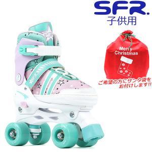SFR 子供用 クワッドスケート  SFR200  SPECTRA  Pink-Green  サイズアジャスト式  18-20cm&20-22cm  ジュニア・キッズ  ローラースケート|websports