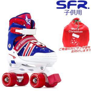 SFR 子供用 クワッドスケート  SFR200  SPECTRA  Blue-Red  サイズアジャスト式  20-22cm  ジュニア・キッズ  ローラースケート|websports
