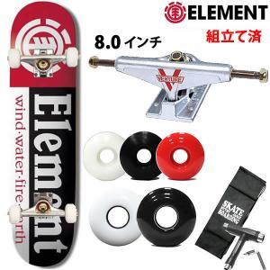 スケボー コンプリート エレメント ELEMENT SECTION 7.5x31.5 + ベンチャートラック(スケートボード コンプリート)(スケートボード)(スケボー)