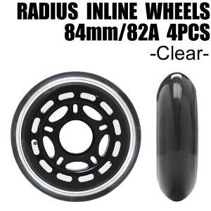 インラインスケート用スペアウィール/RADIUS製【ラディウス】/84mm-82a■クリアー■4個セット【4輪インライン片足分】|websports