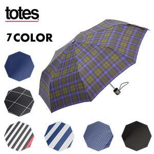TOTES トーツ / 晴雨兼用 折り畳み傘 / スリム メンズ レディース 日傘 雨傘 UVカット...