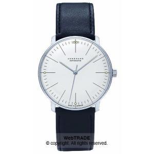 ユンハンス 腕時計 Automatic 自動巻 027/3501.00 webtrade