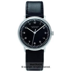ユンハンス 腕時計 Hand Wind 手巻 027/3702.00 webtrade