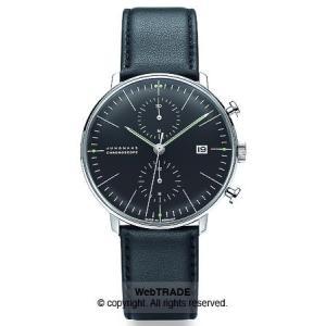 ユンハンス 腕時計 Chronoscope 自動巻 027/4601.00 webtrade