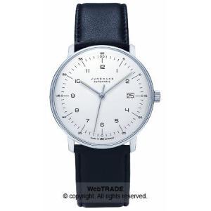 ユンハンス 腕時計 Automatic 自動巻 027/4700.00 webtrade