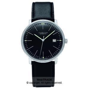 ユンハンス 腕時計 Automatic 自動巻 027/4701.00 webtrade