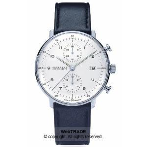 ユンハンス 腕時計 Chronoscope 自動巻 027/4800.00  webtrade