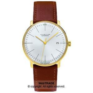ユンハンス 腕時計 Automatic 自動巻 027/7700.00 webtrade