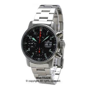 お取り寄せ品フォルティス 腕時計 フリーガー クロノグラフ 597.11.11M 自動巻 webtrade
