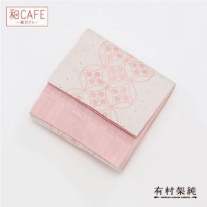 有村架純の新作浴衣帯 白地にピンクの七宝柄×薄ピンク地に矢絣...