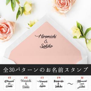 結婚式_新郎新婦お名前スタンプ3×3cm_33stp39|weddingdecor