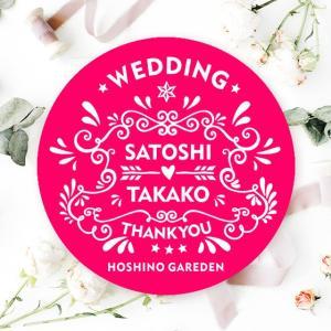 丸型_5.3cmサンキューシール_10cピンク_結婚式名入れプチギフトラベル84枚セット|weddingdecor