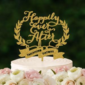 ケーキトッパー・名前・名入れ「happilyEverAfter」リース型|weddingdecor