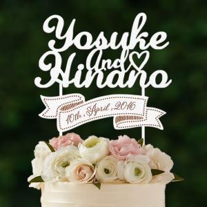 ケーキトッパー名入れ・日付の文字型ver3|weddingdecor