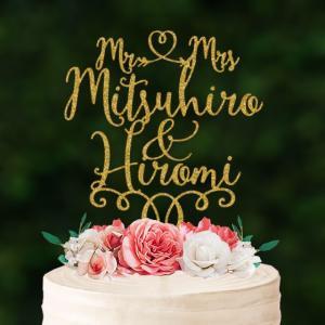 ケーキトッパー名前・名入れmr&mrsハート|weddingdecor