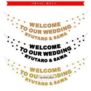 レターバナーガーランド02_ボールドフォント:DIY|weddingdecor