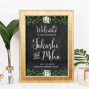 p002_パステルスケッチ黒板リーフ_コンビニ印刷の結婚式ウェルカムボード|weddingdecor