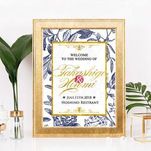 p018モノトーン&ゴールド_選べる3カラープランツフラワー_コンビニ印刷の結婚式ウェルカムボード weddingdecor