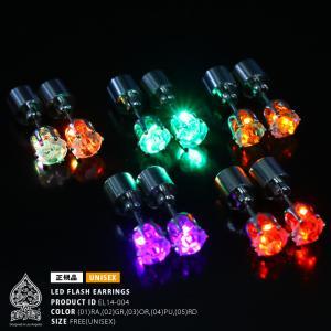 ■品番:EL14-004 ■商品説明 「ACEFLAG」からオシャレな光るピアスが入荷!ダンスやスト...