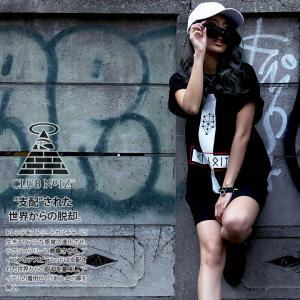 クラブノイズ CLUB NO1Z Tシャツ 半袖 特大版 ハッシュタグ ルーン文字 生命の樹 十字架...