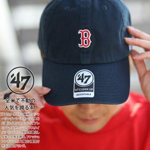 47 ローキャップ ボールキャップ 帽子 フォーティーセブンブランド 47BRAND ボストン レッドソックス おしゃれ CAP MLB 公式  大リーグ ミニロゴ刺繍 紺 2fffc40ee92f