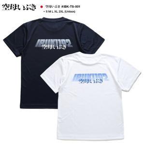 ■商品説明 空母「いぶき」のオフィシャルTシャツ 戦後日本最大の危機。空前のクライシス超大作!201...