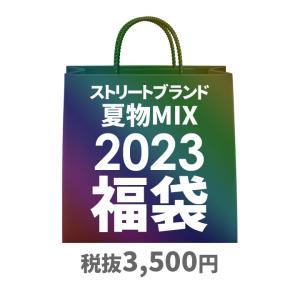 1d24863ea57ff 福袋 2019 メンズの商品一覧 通販 - Yahoo!ショッピング