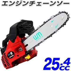 チェーンソー エンジンチェーンソー 小型 25.4cc コンパクトタイプ ガイドバー|weimall