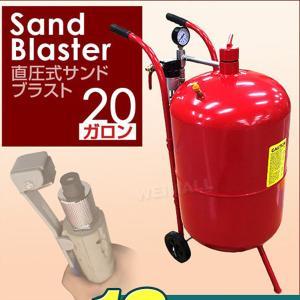 サンドブラスト 20ガロン 直圧式 サンドブラスト機|weimall