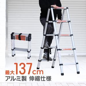伸縮はしご はしご兼用脚立 梯子 アルミ伸縮引っ越し スーパーラダー 1.4m 多機能はしご 多目的はしご 梯子 剪定|weimall