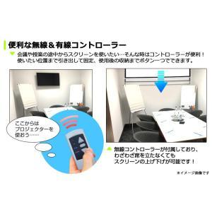プロジェクタースクリーン 100インチ プロジ...の詳細画像4