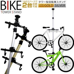 自転車スタンド 2台置き 室内 倒れない ディスプレイスタンド つっぱり式 省スペース 縦置き ロードバイク用 MTB用 ピスト用|weimall
