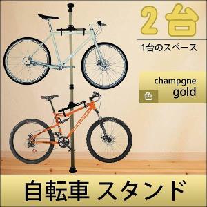 自転車 スタンド 室内 2台 自転車スタンド ディスプレイスタンド バイクタワー つっぱり式 サイクルスタンド|weimall