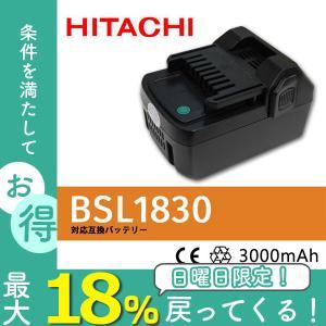 日立 バッテリー BSL1830 対応互換 18V 3000mAh 電動工具 weimall