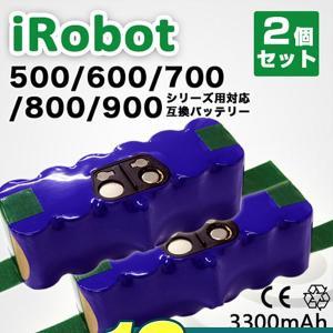 ルンバ バッテリー 500 700 シリーズ対応 互換バッテリー 3300mAh 2台セット 代用バッテリー 代用品 WEIMALL weimall