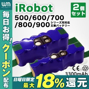 WEIMALL ルンバ バッテリー 500 700 シリーズ対応 互換バッテリー 3300mAh 2台セット 代用バッテリー 代用品|weimall